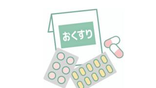 【朗報】京都大学が『コロナ治療薬』を発見、骨粗鬆症薬「ラロキシフェン」、既存薬をiPS細胞で総当たり実験