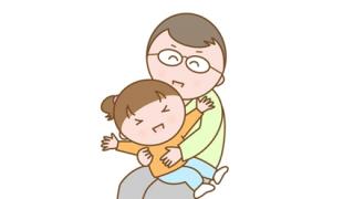 【悲報】4歳児のパパ「DNA鑑定で僕の子供じゃなかった…」 →証拠画像(パシャ)