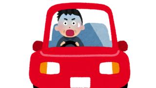 【事故回避】この運転手の『機転の利かせ方』が凄いwwwwwwww