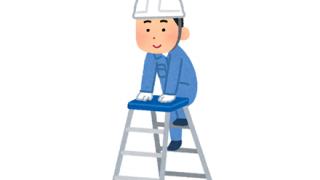【動画】ハシゴを揺すって作業者を落とす車椅子のおっさん →