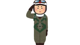 【日本兵】イケメンすぎる『特攻隊員』が話題 →画像