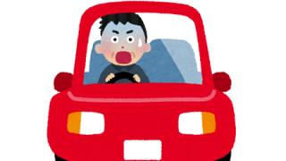 【動画】ヤバい運転するやつが居てワロタwwww