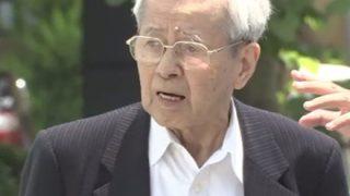 裁判長「遺族や被害者に謝罪してください」→飯塚被告、無視して退廷