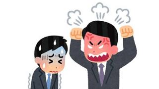 【悲報】ビジネス本「イラッとしたときは誰かを標的にしてイジメてみよう!」