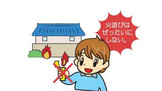 【親の責任】息子の火遊びでアパート全焼 男性焼死 母親が払う賠償金額 →