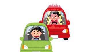 【動画】煽り運転カスが覆面パトに捕まる瞬間wwwwwwww