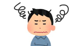 【最近風潮】実家暮らしの何が悪いの?