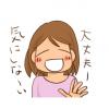 【画像】陰さん、気にしない女子にブチギレ