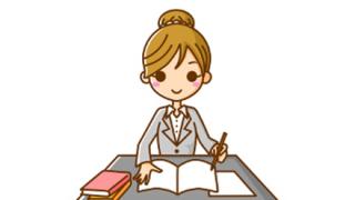 アメリカ一流企業の日本の採用試験で出された問題 →