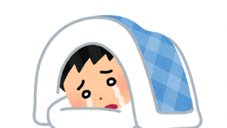 【悲報】陰キャさん、ゴミ箱にブチ込まれる →
