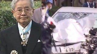 【一般国民】飯塚幸三さん、ついに勲章剥奪