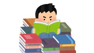 『次に高いのは?』日本人、読解力がなさすぎ問題 →画像