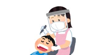 【悲報】歯医者を出禁になった・・・