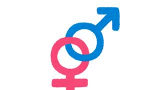 【体験報告】ワイ、トランスジェンダー女子とSEXすることに成功!!!