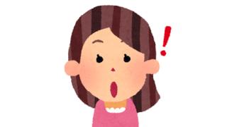 【女子力】ま~んさん、危険な作業でもオシャレを忘れない →画像