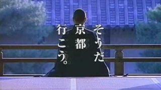 【京言葉クイズ】京都人にコーヒーを勧められたら要注意 →