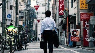 【画像】日本の衰退っぷりが分かるこの一枚の画像…